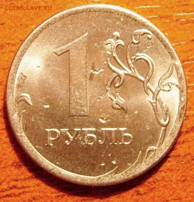 Бракованные монеты - S6006820.JPG
