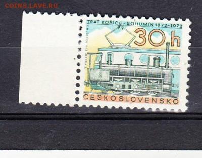 Чехословакия 1972 локомотивы - 2д