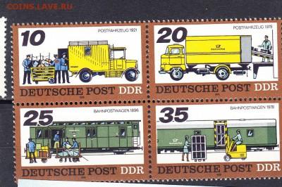 ГДР 1978 транспорт - 11в