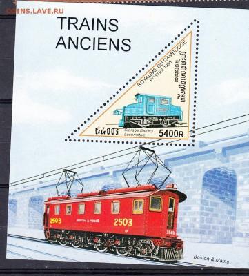 Камбоджа 1998 локомотив блок - 11г