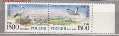 РФ 1995 птицы - 120_0001