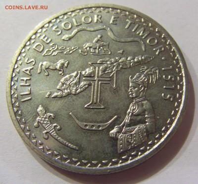 200 эскудо 1995 Тимор Португалия 26.03.2017 22:00 МСК - CIMG3065.JPG