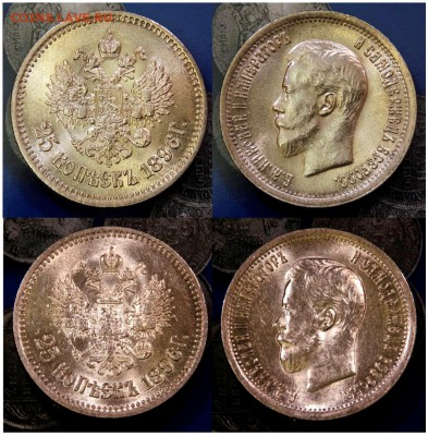 """монеты в слабах """"Национального нумизматического реестра"""" - 25копеек1896 г."""