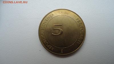 СЛОВЕНИЯ 5 ТОЛАРОВ 1995 ФАО ДО 27.03 22:00 МСК - DSC03615.JPG