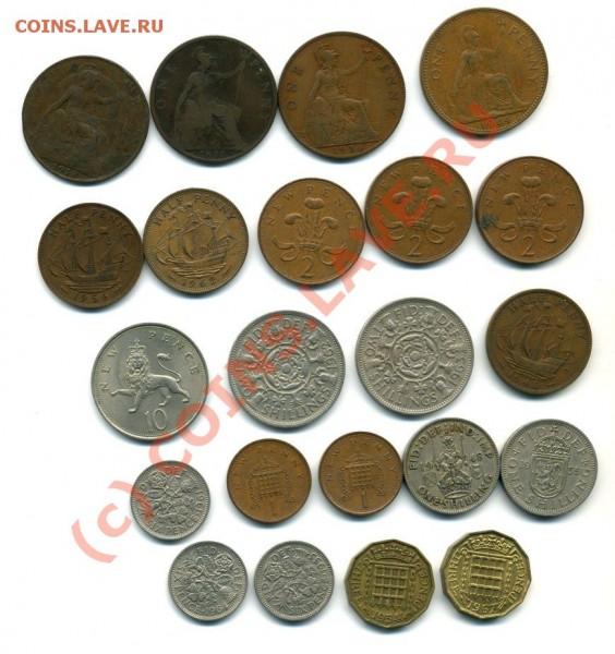 английские монеты разных номиналов (шиллинг, пенс, пол пенса - англ22