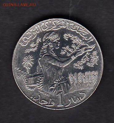 Тунис 1997 1д без обращения - 119
