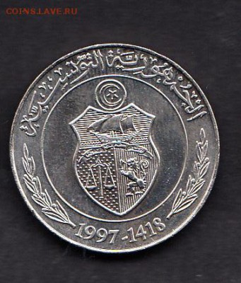 Тунис 1997 1д без обращения - 119а