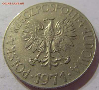10 злотых 1971 Костюшко Польша 28.03.2017 22:00 МСК - CIMG2367.JPG
