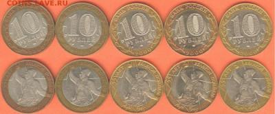 БИМ-10 рублей - 5 шт.-55 лет победы., до 21.00 мск 29.03. - 10 рублей - 5 шт.-55 лет победы-2000