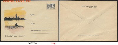 ХМК 1970. Ленинград. Петропавловская крепость - ХМК 1970. Петропавловская крепость