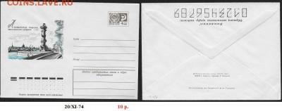 ХМК 1974. Ленинград. Стрелка Васильевского острова - ХМК 1974. Стрелка Васильевского острова