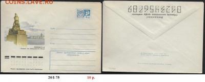 ХМК 1975. Сфинкс на набережной. Ленинград - ХМК 1975. Сфинкс