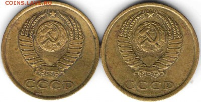 3 копейки 1989 г. 2-е разновидности до 29.03.17 г. в 23.00 - рос14