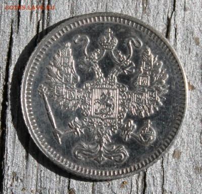 10 копеек 1916 Осака до 28.03 - IMG_2245.JPG