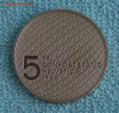 5 франков 1988 Швейцария до 28.03.17 в 22:00 - ore11