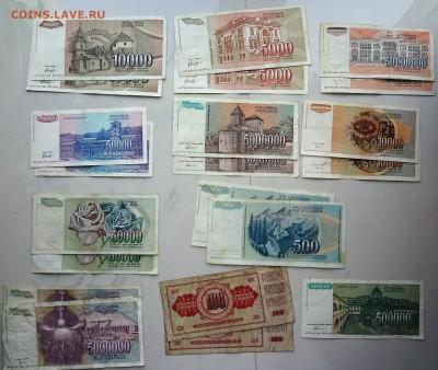 21 бона Югославия из оборота  до 29.03 - ю2