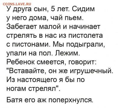 юмор - V1RlUxrAtjg