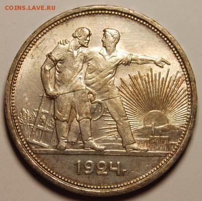 """монеты в слабах """"Национального нумизматического реестра"""" - 26acdce938536bbd404f56a7267737c9"""