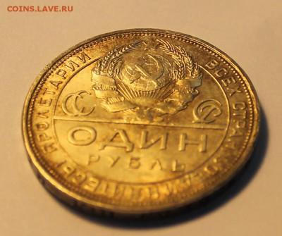 """монеты в слабах """"Национального нумизматического реестра"""" - IMG_2748"""