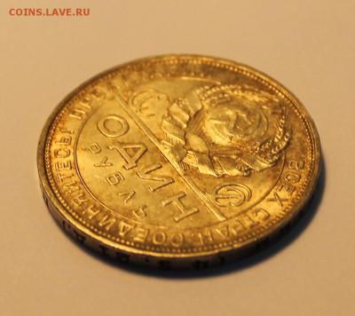 """монеты в слабах """"Национального нумизматического реестра"""" - IMG_2740"""