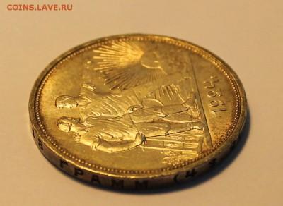 """монеты в слабах """"Национального нумизматического реестра"""" - IMG_2742"""