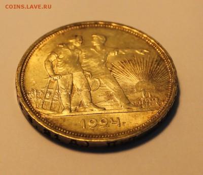 """монеты в слабах """"Национального нумизматического реестра"""" - IMG_2741"""