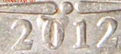 Бракованные монеты - 5р-6