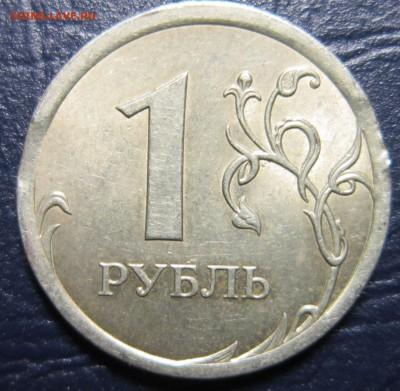 Бракованные монеты - 1р07-1