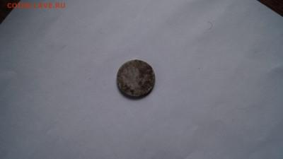 алюминиевый жетон: СОП-40, ЫЦ-, 5-93 - DSC00025.JPG