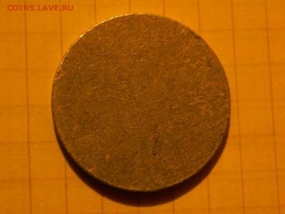 алюминиевый жетон: СОП-40, ЫЦ-, 5-93 - DSCN8578.JPG