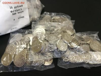 монета - IMG_20170210_112309