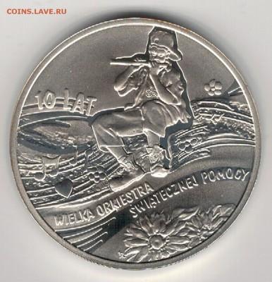 Ag Польша 10 злотых 2003 Оркестр 03.04.17 в 22.00мск (Д503) - 5-п03