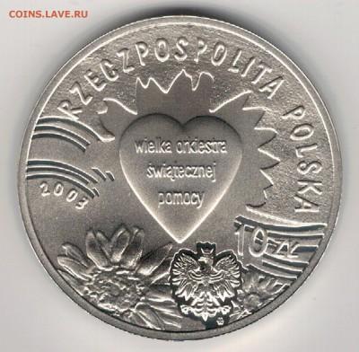 Ag Польша 10 злотых 2003 Оркестр 03.04.17 в 22.00мск (Д503) - 5-п03а