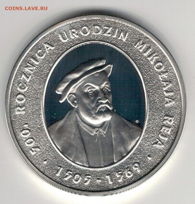 Ag Польша 10 злотых 2005 Рей до 03.04.17 в 22.00мск (Д505) - 5-п05