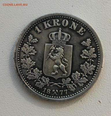 Норвегия. - P_20170330_105142_1