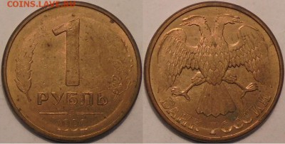 Бракованные монеты - DSC002531.JPG