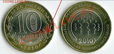 Бракованные монеты - для форума.JPG