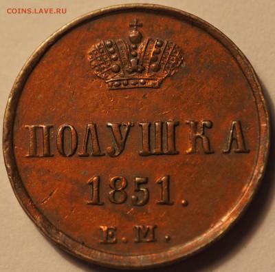 """монеты в слабах """"Национального нумизматического реестра"""" - P7010056.JPG"""