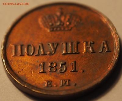 """монеты в слабах """"Национального нумизматического реестра"""" - P7010059.JPG"""