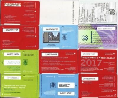 3-Проездные билеты-Московские-24 шт., 21.00 мск 09.04.2017 - 3-4