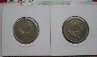 50 копеек 1983,1984 года до 22-00 09.04.17 года - IMG_0451.JPG