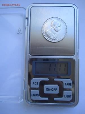 2 марки, Пруссия, 25 лет правления Вильгельма II - IMG_4107.JPG