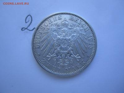 2 марки, Пруссия, 25 лет правления Вильгельма II - IMG_4106.JPG