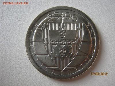 Португалия - IMG_9165