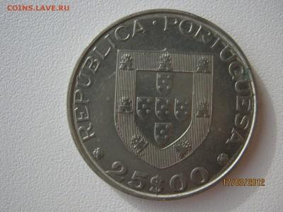 Португалия - IMG_9168