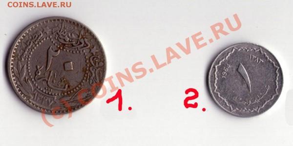 помогите определить две монеты с арабской вязью - img049
