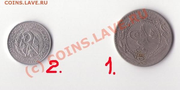 помогите определить две монеты с арабской вязью - img050