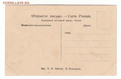 Открытка. Жигули Ширяев буерак. до 12.04.17г - 048