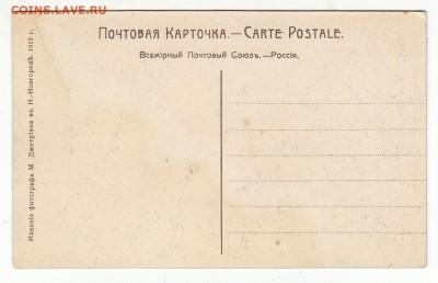 Открытка. 74 Волга и Поволжье Общий вид Жигулей до 12.04.17г - 058