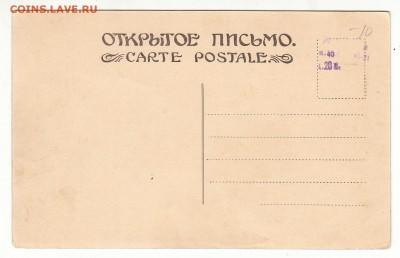Открытка. Волга. Жигули. №3. до 12.04.17г - 062
